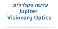 עדשה סקלרלית Jupiter Visionary Optics דר' ניר ארדינסט