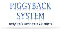 piggyback system פיגיבק לקרטוקונוס דר' ניר ארדינסט