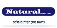 Natural10.0 mm עדשות מגע קשות סופלקס דר' ניר ארדינסט