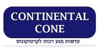 Continental Cone עדשות מגע רכות לקרטוקונוס דר' ניר ארדינסט