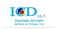 ICD 16.5 מיני-סקלרליות סופלקס דר' ניר ארדינסט