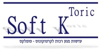 Soft K Toric עדשות מגע רכות לקרטוקונוס - סופלקס דר' ניר ארדינסט