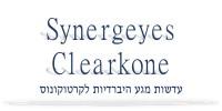Synergeyes Clearkone עדשות מגע היברדיות לקרטוקונוס דר' ניר ארדינסט