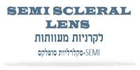 Semi Scleral lens סמי-סקלרליות סופלקס דר' ניר ארדינסט