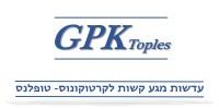GPK עדשות מגע קשות לקרטוקונוס- טופלנס דר' ניר ארדינסט